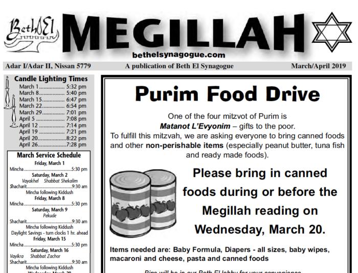 "Read the  ""Megillah"" March/April"