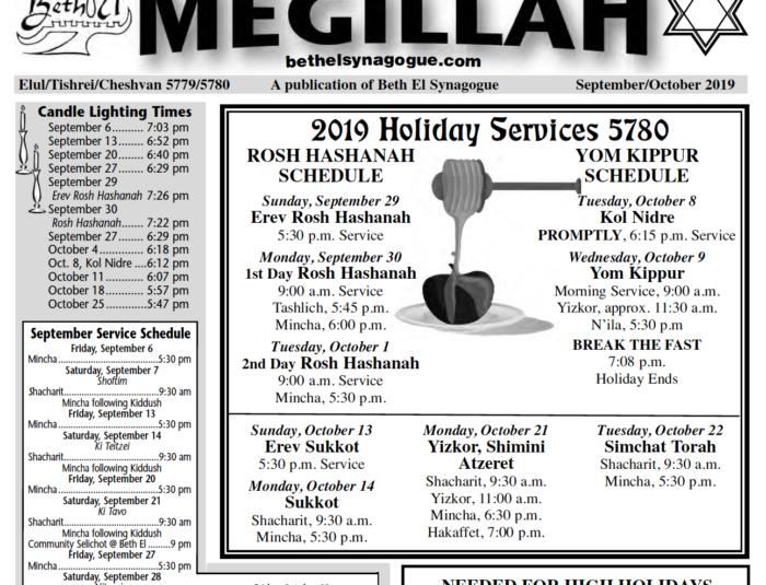 Megillah September/October