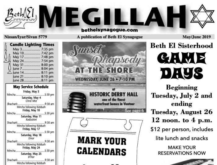 "Read the  ""Megillah"" May/June"