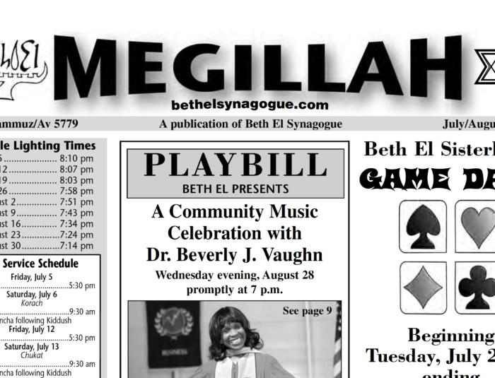 Megillah July/August